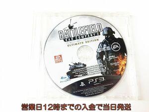 PS3 バトルフィールド:バッドカンパニー2 PlayStation SONY ゲームソフト 1Z023-693ck/F8