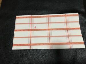 小さなお品物の包み紙 25枚 包装紙 ラッピングペーパー 模造紙 片艶クラフト紙 片面ツヤ加工 約20×11㎝