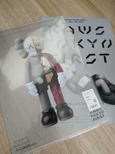 【新品】【2枚セット】KAWS TOKYO FIRST 限定 クリアファイル2枚 カウズ A4 ベアブリック MEDICOM TOY ②