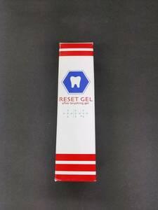 ♪【未使用】薬用リーセット ジェル アフターブラッシングジェル ジェル状歯みがき 医薬部外品※複数あり