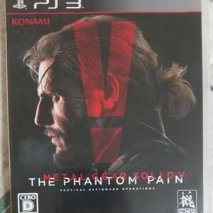 【PS3】 メタルギアソリッドV ファントムペイン [通常版]