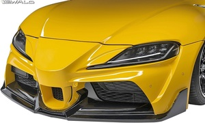 【M's】トヨタ GR スープラ RZ/SZ-R/SZ 前期 (R.01.05-) WALD ワイドバージョン フロントバンパースポイラー // ヴァルド エアロ パーツ