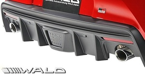 【M's】GRスープラ RZ/SZ-R/SZ 前期 (R.01.05-) WALD SPORTS LINE オーバル マフラーカッター PILED160x2 // ヴァルド バルド エアロ用