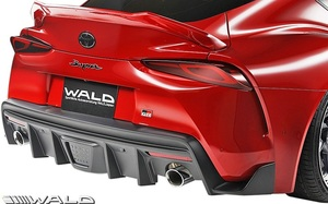 【M's】トヨタ GR スープラ RZ/SZ-R/SZ (R.01.05-) WALD SPORTS LINE リアディフューザー // ヴァルド バルド FRP 未塗装 エアロ パーツ