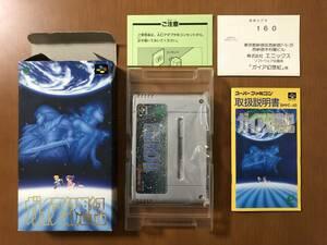 SFC ガイア幻想紀 【エニックス ENIX】スーパーファミコン ☆程度良好☆ RPG