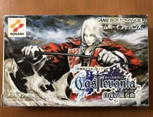 【レア】GBA 悪魔城ドラキュラ castlevania 白夜の協奏曲 キャッスルヴァニア KONAMI