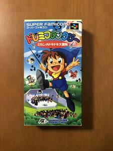 ☆激レア☆ ドレミファンタジー ミロンのドキドキ大冒険 スーパーファミコン 箱説ハガキ付き HUDSON