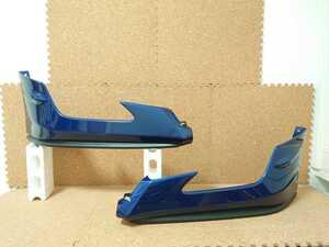 トヨタ スバル 86 BRZ ZN6 ZC6 フロントスポイラー 左右 C110100880 C110100890 57744CA000 青