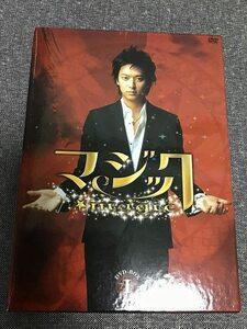 マジック DVD-BOX I
