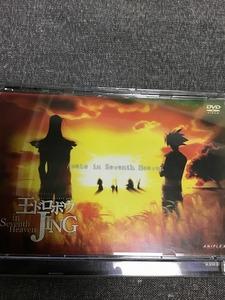 王ドロボウ JING in Seventh Heaven3 DVD
