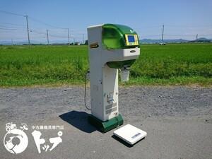 NRV-45B タイガーカワシマ 自動選別計量機 パックメイト 網目1.80 2312時間 インバーター付き 三相200V 中古 滋賀県