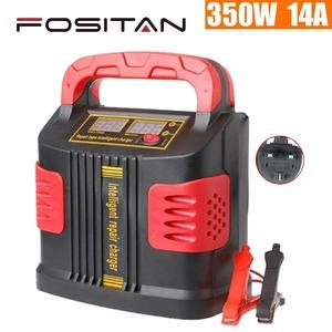 バッテリー充電器 12 V-24 V 車ジャンプスターターポータブルYWQ768