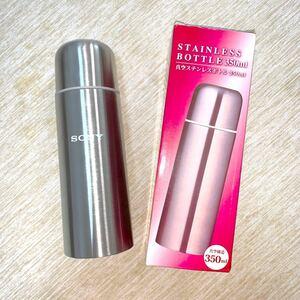 SONY ソニー 水筒 真空ステンレスボトル コップ付き 持ち運びサイズ 携帯用 保温  保冷 350ml