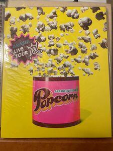 嵐 Popcorn パンフレット