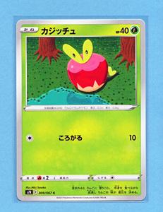 PCG 蒼空ストリーム カジッチュ (s7R 009/067 C) 草ポケモン ポケモンカードゲーム ソード&シールド
