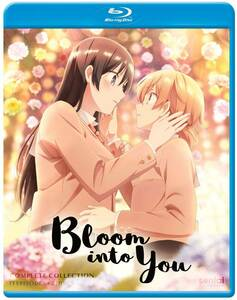 【送料込】やがて君になる 全13話 (北米版 ブルーレイ) Bloom Into You blu-ray BD