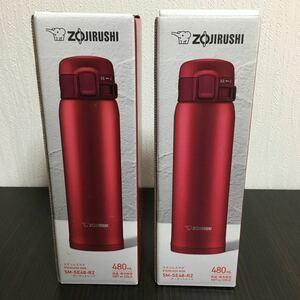 象印マホービン  ステンレスマグ ZOJIRUSHI ケータイ 480ml 2本セット 保冷、保温両用 ガーネットレッド