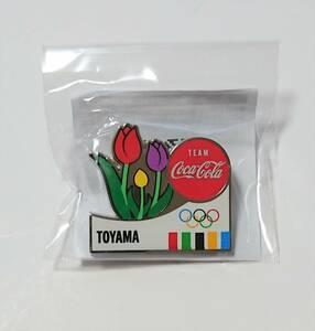 ★即決・送料無料★ 富山県 東京オリンピック 2020 ピンバッジ 富山 コカ・コーラ 都道府県