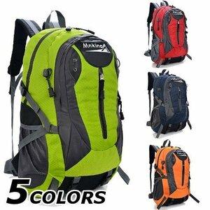 リュック カバン 通勤 通学 リュック リュックサック メンズ レディース アウトドア デイパック バックパック 大容量 登山 バッグ