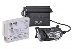 タジマ ペタLEDヘッドライトE351セット シルバー LE-E351-SPS 充電池付スターターセット 上下可動ヘッド TJMデザイン TAJIMA 265265