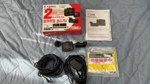 Yupiteru(ユピテル) 前後2カメラ ドライブレコーダー Y-200R 200万画素 専用microSD(16GB)付