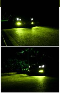 LED/4100Kグリーンイエロー20000lm ledフォグ psx26w/h3c/h3d H8/H11/H16/HB4 ハイエース200系★20系30系アルファードヴェルファイア