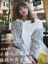 即決! LIFE STYLE DOOR  内田理央 2018.4 Vol.63  十勝 ライフスタイルドア