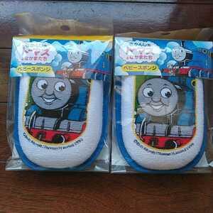 Thomas Baby Sponge 2 News