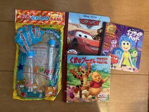 ディズニー絵本3冊定価と新品未使用大縄跳び