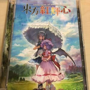 東方紅輝心 / あんかけスパ PCゲーム 東方project  送料無料