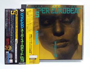 [2枚組] スーパー・ユーロビートVOL.79 ●Super Eurobeat