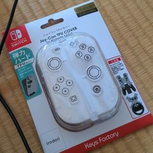 Switch ライセンス商品 ジョイコンカバー