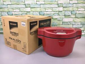 シャープ SHARP ヘルシオ ホットクック KN-HT99A R 電気無水鍋 2015年製 レッド系 調理器 容量1.6L 美品 2108LT156