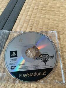 格安セール 24時間以内発送 キングダムハーツ ps2 ソフトのみ PSソフト PS2