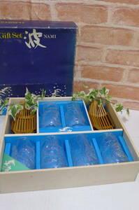 hh181●デッドストック 東洋ガラス TOYO Deluxe Gift Set 波 タンブラーグラスと竹トレー おしぼり置き モダンデザイン/80