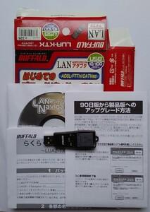 BUFFALO LUA-KTX LANアダプタ Nintendo switch使用可能