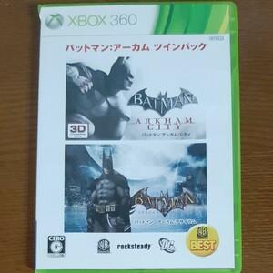 【Xbox360】 バットマン:アーカム・ツインパック