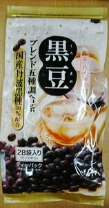 黒豆茶/お茶/黒豆茶ティーパック/黒豆茶 ティーパック/お茶 ティーパック/