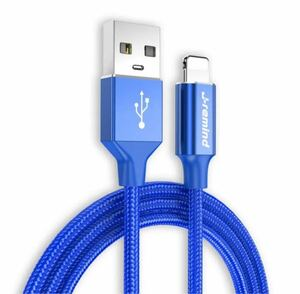 iPhone ケーブル 充電 2.5m ブルー