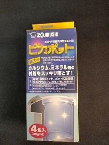 象印 ポット内容器洗浄用クエン酸 ピカポット CD-KB03-J