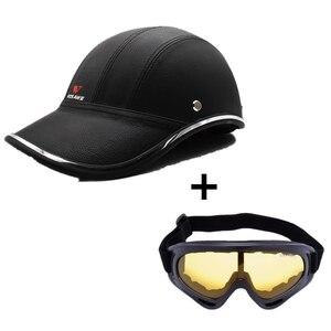 新品 PU 革 ヘルメット 帽子 安全 メガネ ML315BYJ-011Y バイク 保護 アクセサリー