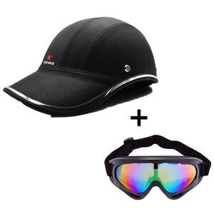 新品 PU 革 ヘルメット 帽子 安全 メガネ ML315BYJ-011C バイク 保護 アクセサリー