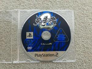 ♪♪【動作品】鬼武者 SONY プレイステーション2 ゲームソフト♪♪