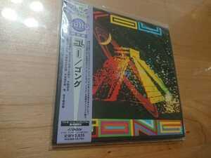 ★ユー You ★ゴング GONG ★紙ジャケット仕様CD ★国内盤 ★帯付き ★未開封