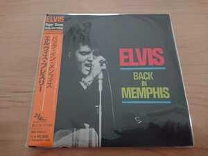 ★エヴィビス・プレスリー ELVIS PRESLEY ★バック・イン・メンフィス From Elvis in Memphis ★紙ジャケ仕様CD★国内盤 ★帯付き ★中古品