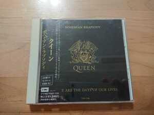 ★クイーン QUEEN ★ボヘミアン・ラプソディ Bohemian Rhapsody ★CD ★国内盤 ★帯付き ★中古品