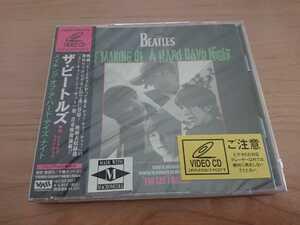★ビートルズ The Beatles★メイキング・オブ・ア・ハード・デイズ・ナイト The Making Of A Hard Day's Night★VCD★国内盤★帯付★未開封