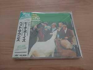 ★ビーチ・ボーイズ The Beach Boys ★ペット・サウンズ Pet Sounds ★CD ★国内盤 ★旧規格 ★中古品