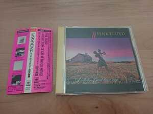 ★ピンク・フロイド Pink Floyd ★ベストオブフロイド 時空の舞踏 ★CD ★国内盤 ★帯付 ★中古品