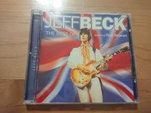 ★ジェフ・ベック Jeff Beck ★ベスト・オブ・ジェフ・ベック THE BEST OF JEFF BECK ★CD ★中古品